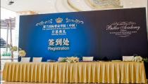 Opening Ceremony The International Butler Academy China
